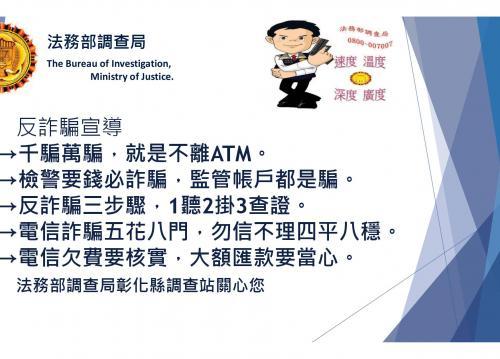ATTCH4.pdf2.jpg